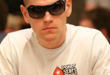 Photo of Кирилл Герасимов — профессиональный игрок в покер