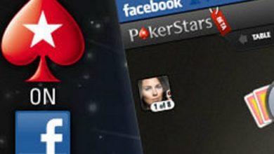 Photo of PokerStars покоряет Фейсбук