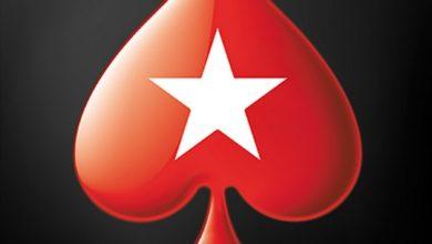 Photo of Обзор покер-рума Poker Stars
