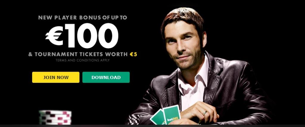 Бонусы bet365