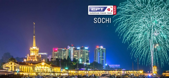 PS Sochi.