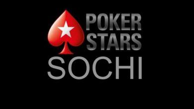 Photo of PokerStars Sochi – региональная версия рума для игроков из РФ