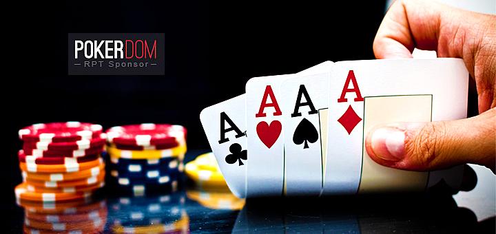 Создание учетной записи на ПокерДом